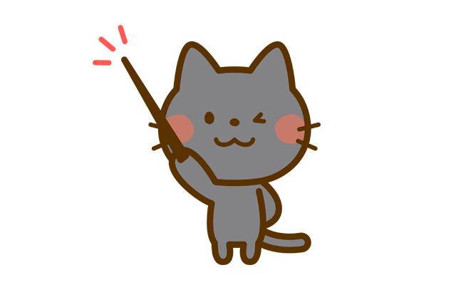 指揮棒を持つネコ