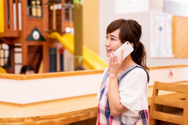 幼稚園へ電話するときのベストな時間帯は?知っておきたい電話のマナー!