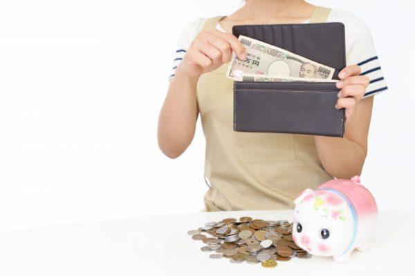 保育士は退職金もらえるの?一般的な受取金額も紹介