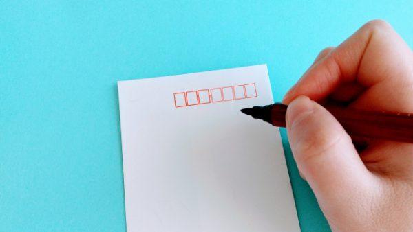 実務編:サクッと完成お礼状の書き方!実習園へ感謝の気持ちを伝えよう