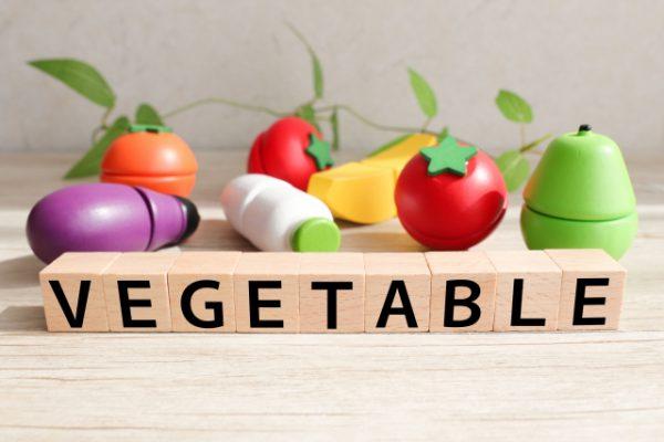 保育実習におすすめ!『野菜・くだもの』がテーマの絵本12選