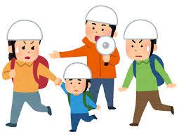 9月1日は 防災の日 保育学生さんに役立つ情報と子どもへのわかりやすい伝え方!