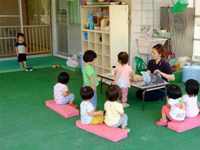 京 都 の 隠 れ 家 保 育 園 、 お し え ま す  。