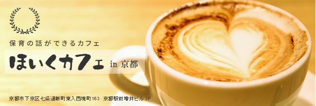 cafe_top